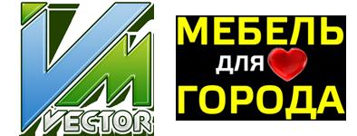 Вектор-М — мебель на заказ Новокуйбышевск, Самара